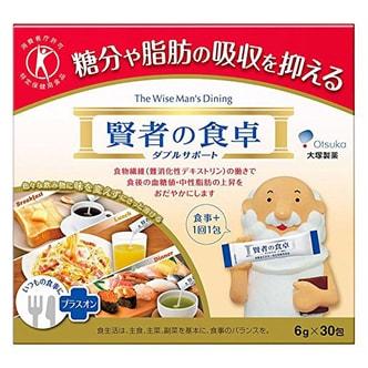 【日本直邮】日本大塚 贤者の食卓 有效抑制糖和脂肪的吸收 6g*30包