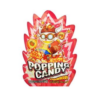 POPPING CANDY 爆炸跳跳糖 草莓味 20包入