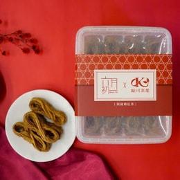 六月初一 台湾精致蛋卷礼盒  8结蛋卷 限量阿萨姆红茶味 320g/40颗