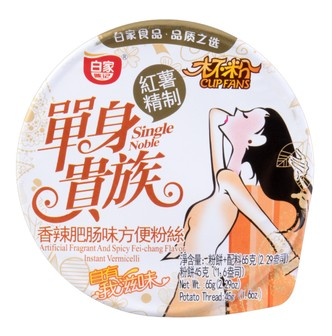 BAIJIA Artificial Fragrant and Spicy Fei-chang Flavor Instant Vermicelli 65g
