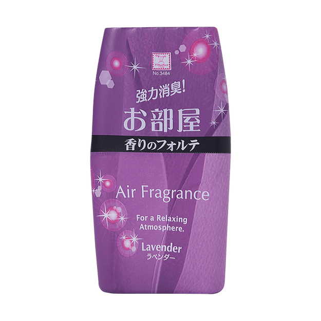 Product Detail - KOKUBO Room Air Fragrance Lavender Aroma 200ml - image 0
