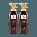 Hair Strengthener Shampoo 400ml*2