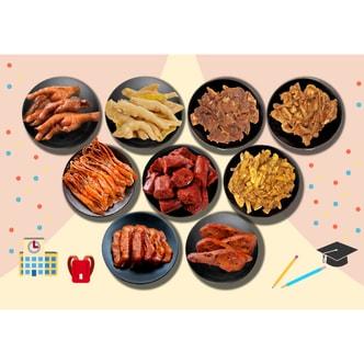 CHUNWEI SCHOOL DAY GIFT PACK