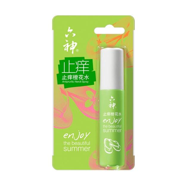 Product Detail - Antipruritic Neroli Spray 30ml - image  0
