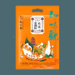 知味观 桂花蜜藕粽 2枚入 200g