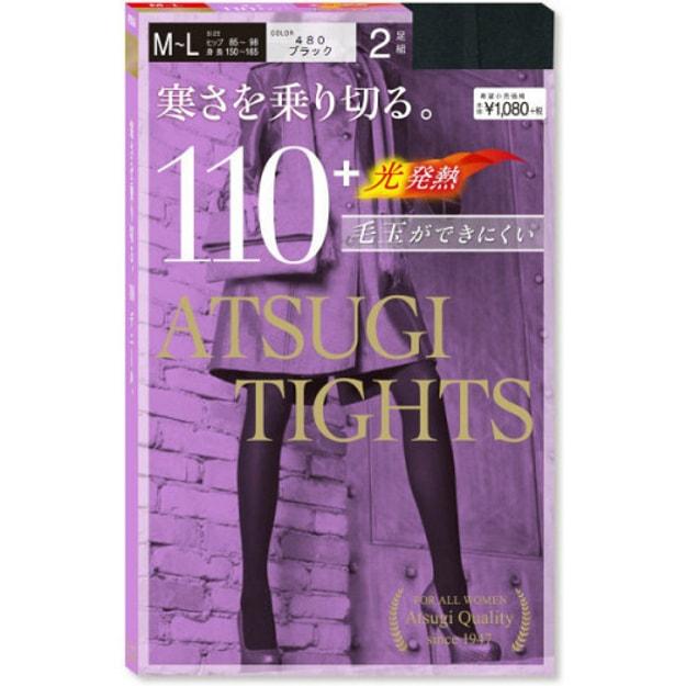 Product Detail - ATSUGI Leggings 110D 2 PAIR M~L Hip 85-98 Height 150cm-165cm - image 0