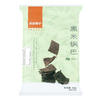 BESTORE Black Rice Crisps Sichuan Spicy 90g