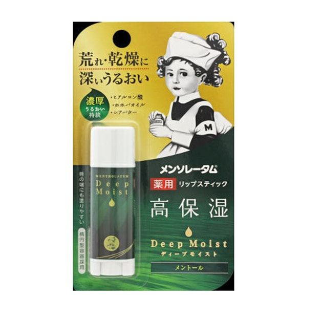 Product Detail - MENTHOLATUM Deep Moist Mint Lip Balm 4.5g - image 0