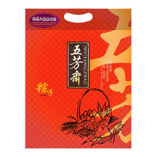 Product Detail - WFZ Dumpling with Red Rice Chestnut Osmanthus 300g - image 0