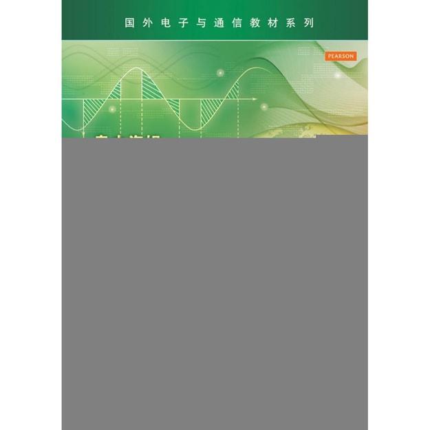 商品详情 - 国外电子与通信教材系列:离散时间信号处理(第3版) - image  0