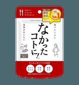 日本GRAPHICO 爱吃的秘密 让一切消失白芸豆酵素减肥片 120粒 30g
