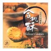 CHIO HEONG YUEN Walnut Cookies 340g