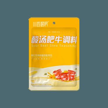 白家 川香厨房 酸汤肥牛调料 160g