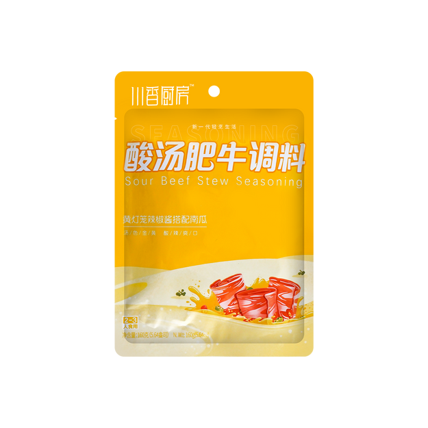 商品详情 - 白家 川香厨房 酸汤肥牛调料 160g - image  0