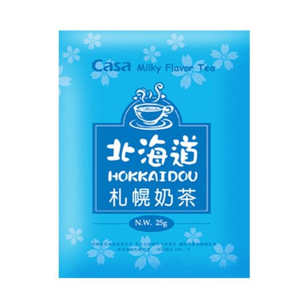 商品详情 - 台湾CASA卡萨 北海道札幌奶茶 10包入  - image  0