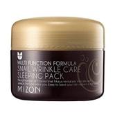 MIZON Snail Wrinkle Care Sleeping Pack 80ml