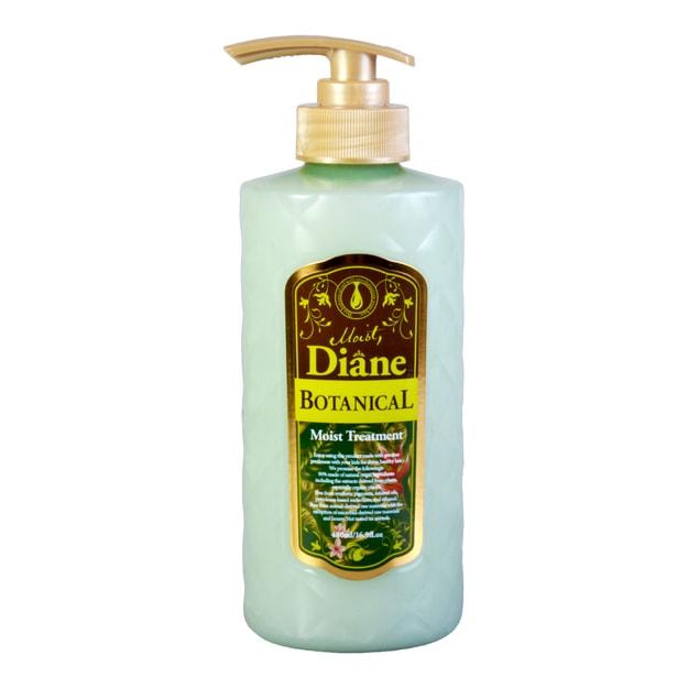 Product Detail - MOIST DIANE Botanical Moist Treatment 480ml - image 0
