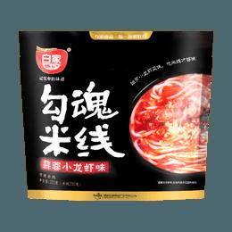 白家陈记 勾魂米线 蒜蓉小龙虾味(湿粉) 270g EXP:06/12/2021