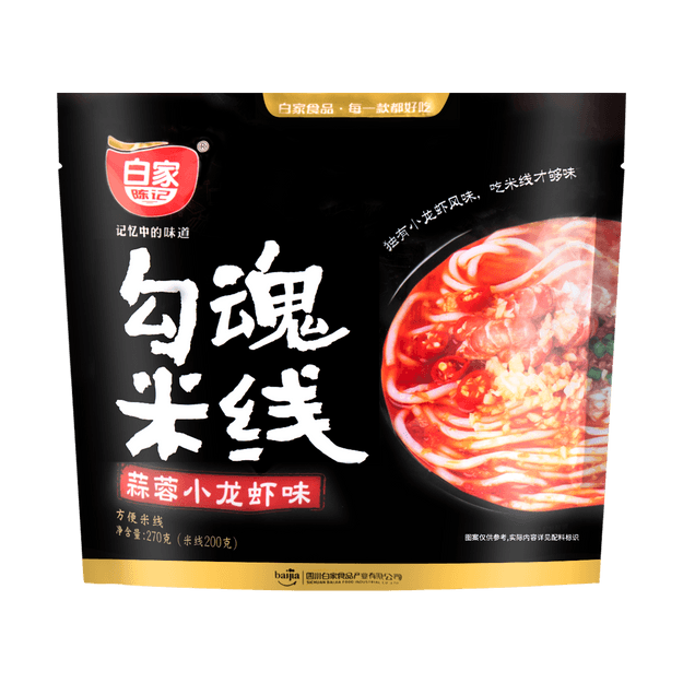 Product Detail - BAIJIA Rice Noodle 270g - image 0
