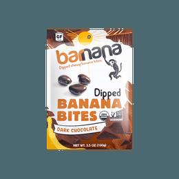 Banana Bites,Chocolate,Chewy At least 95% Organic 99g