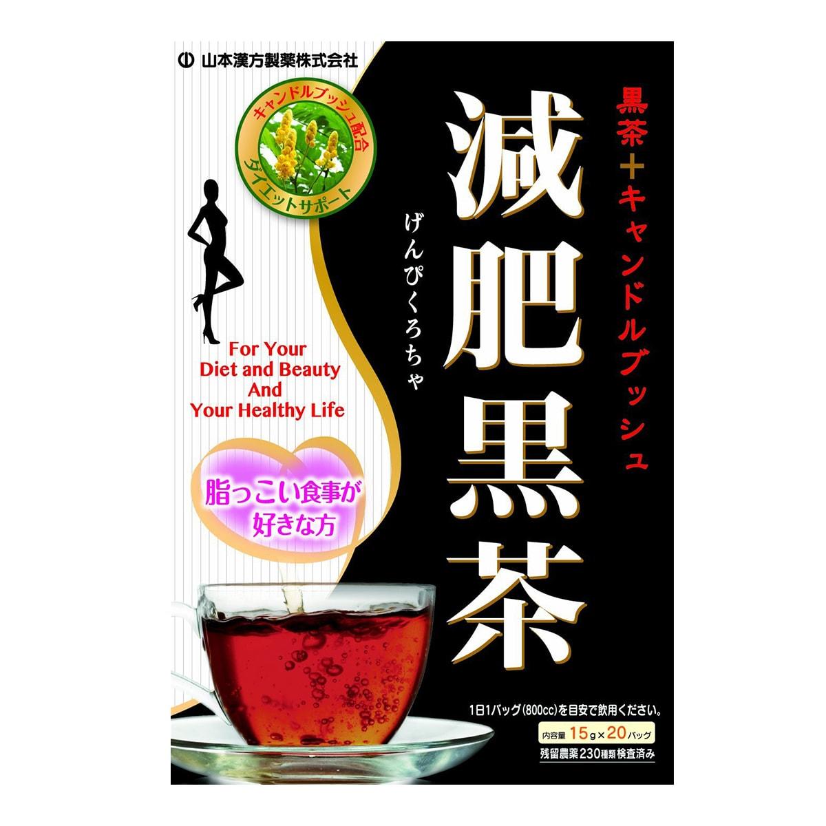 Yamibuy.com:Customer reviews:YAMAMOTO KANPO Genpi Kuro Tea 15g x 20pcs