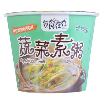 YANGHANG Instant Porridge Vegetable 47g