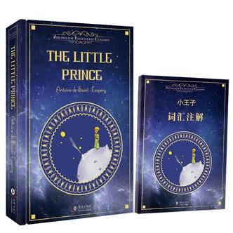 The Little Prince小王子(彩色英文插图版 附赠词汇注解手册)/振宇书虫·经典文库