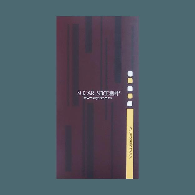 Product Detail - SUGAR & SPICE Matcha Nougat  180g International Version - image 0