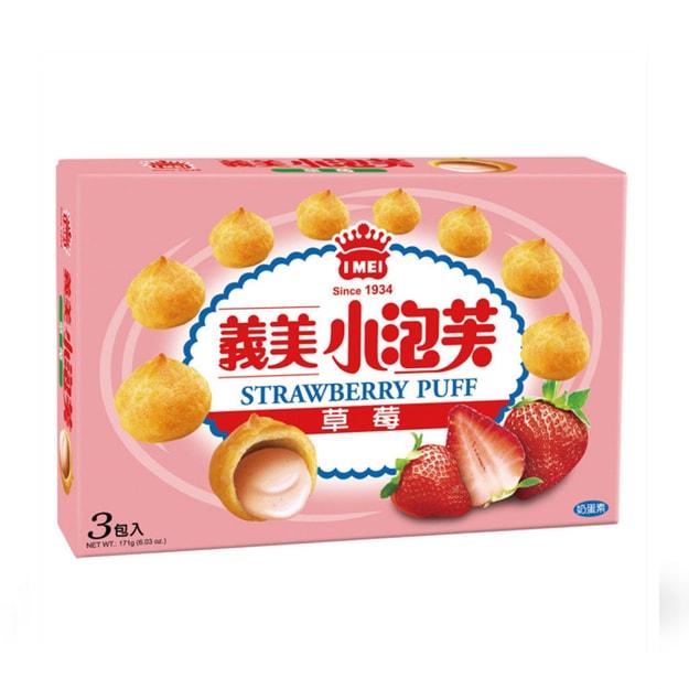 商品详情 - 义美 草莓小泡芙 171G - image  0