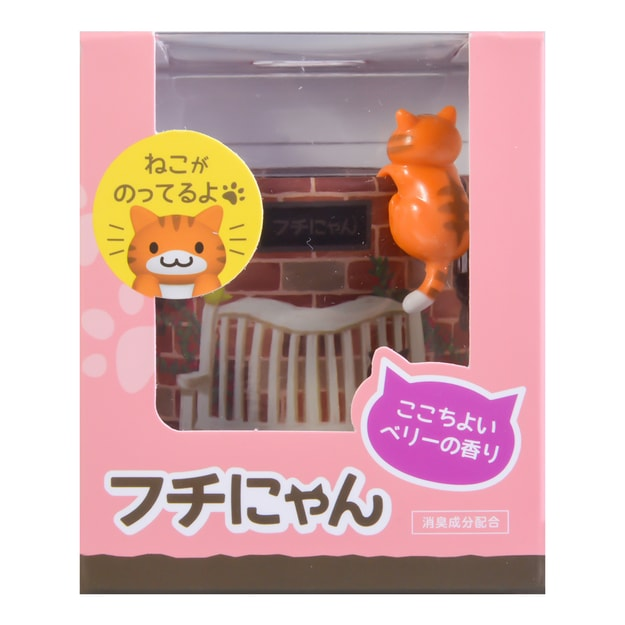 Product Detail - Neko Atsume Air Freshener & Deodorant Gel Fresh Berry 80g - image  0