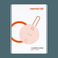 【热门防疫新品】Joyoung 九阳 XDV1-U120 便携式消毒器 木槿粉