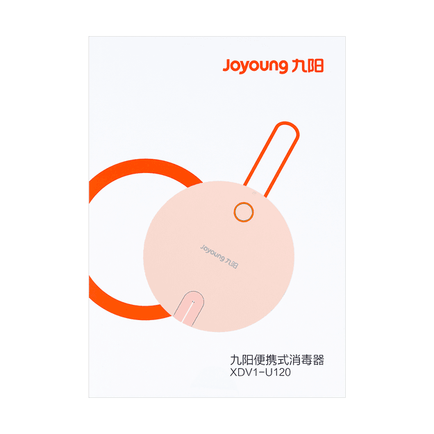 Product Detail - Joyoung Portable Disinfectant Maker Disinfectant Generator #Pink - image 0