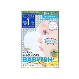 日本KOSE 高丝BABYISH 婴儿美肌补水保湿面膜 1盒5片独立包装