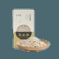 【中国直邮】网易严选 五谷米 400克 有机糙米 五谷杂粮 粗粮糙米饭 健身饱腹粗纤维