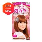 日本KAO花王 LIESE PRETTIA 泡沫染发剂 #宝石粉红色 单组入 COSME大赏第一位