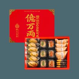 台湾陈允宝泉 品尚汉点礼盒 20粒入 礼盒装