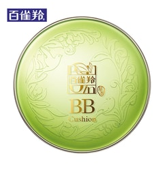 PECHOIN Water energy production to air cushion BB cream 15g 1pcs