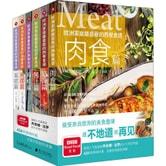 欧洲家庭最喜爱的西餐食谱(全套共6册)