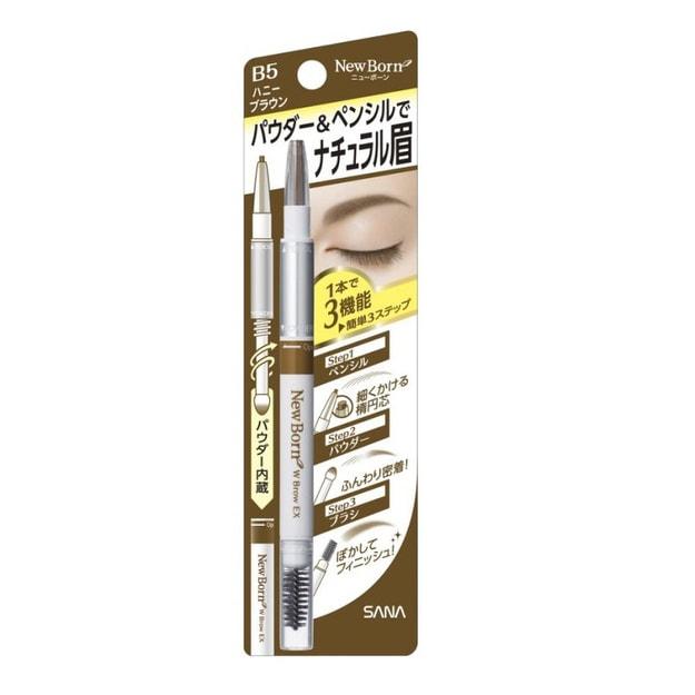 Product Detail - SANA New Born 3 Way Eyebrow Pencil #B5Honey Brown - image 0