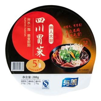 与美 懒人大厨 四川即食冒菜 浓香麻辣味 288g