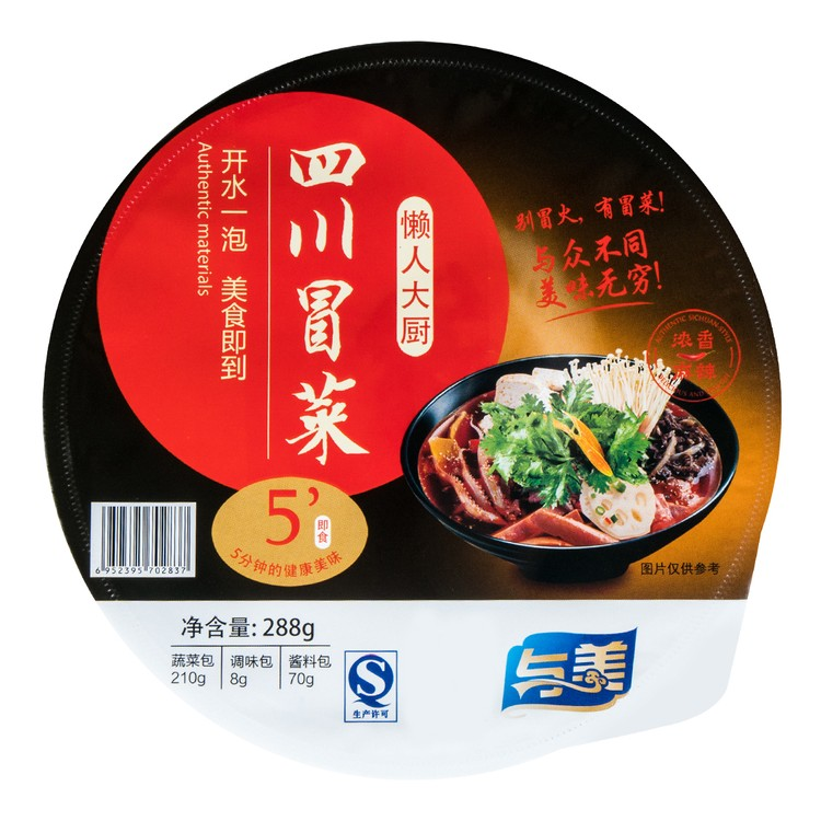 YUMEI Master Chief Sichuan Instant Hot-pot Spicy 288g - Yamibuy.com