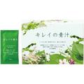 【日本直邮】POLA 樱花蜜补充纤维抗氧大麦若叶瘦身养颜美肌排毒 青汁酵素 4.5g*30袋