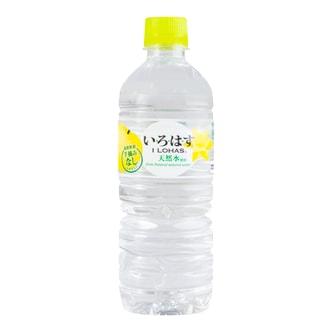 日本I LOHAS 无色透明日本梨矿泉水 555ml