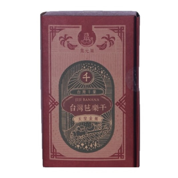 Product Detail - JIJIBANANA Dried Taiwan Guava 80g/box - image 0