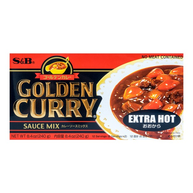 Product Detail - S&B Curry Golden Extra Hot 220g - image  0