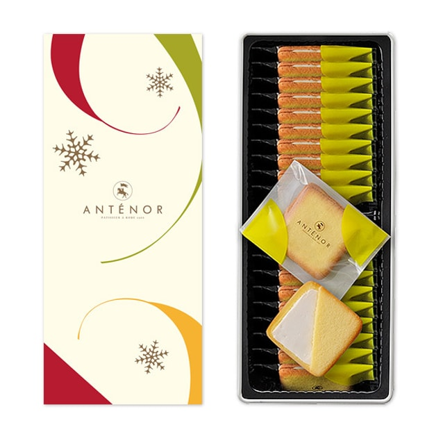 Product Detail - ANTENOR Grapefruit White Chocolate Christmas Limited Cookies 20pc - image  0