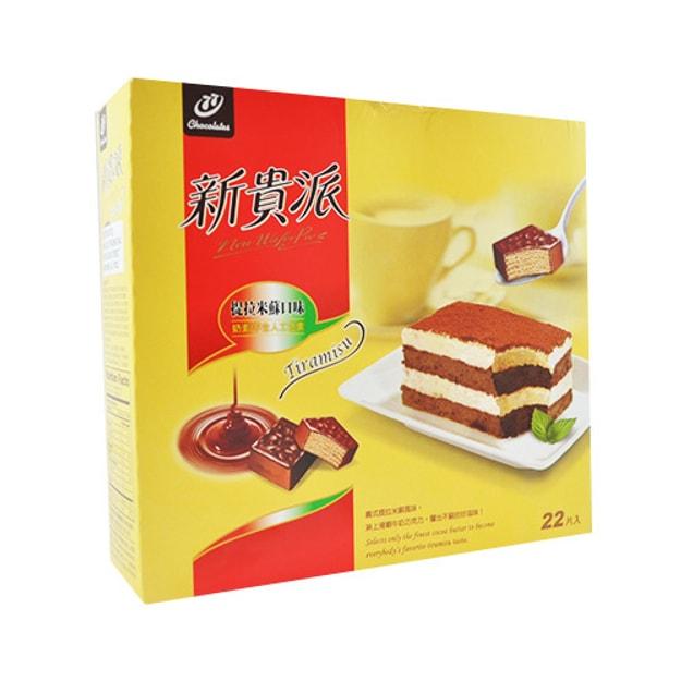 商品详情 - 台湾宏亚77 新贵派 提拉米苏巧克力华夫派 22枚入 - image  0