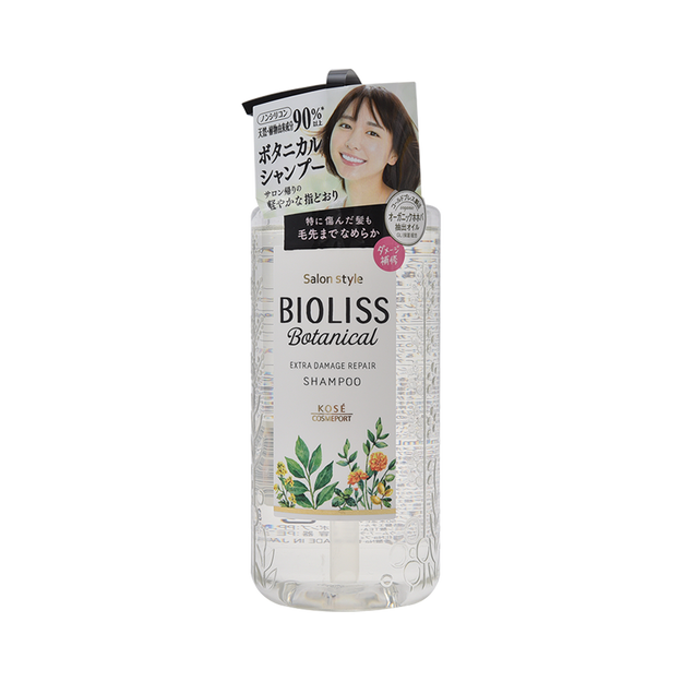 商品详情 - KOSE 高丝||植物精华修复洗发水||480ml - image  0