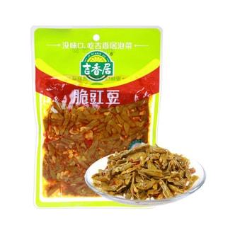 吉香居 即食小菜 风味脆豇豆 228g 四川特产
