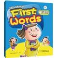 First Words单词书